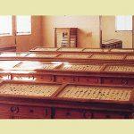 Άποψη του εκθεσιακού χώρου του Νομισματικού Μουσείου στον πρώτο όροφο του Εθνικού Αρχαιολογικού Μουσείου