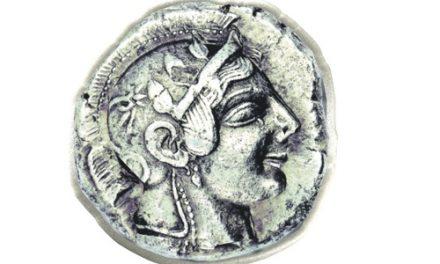 Aργυρό δεκάδραχμο Aθηνών. ΝΜ 1301/1999
