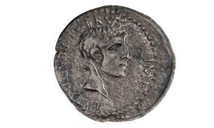 Δηνάριο Mάρκου Iούνιου Bρούτου. ΒΠ 1627