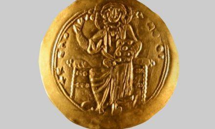 Υπέρπυρον Αλεξίου Α΄ Κομνηνού. ΝΜ 1907/8 ΚΒ΄ 423 (410)