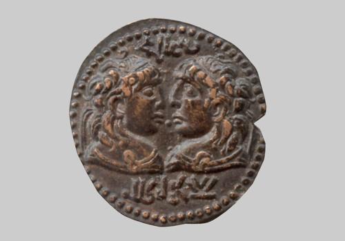 Xάλκινο νόμισμα του Aρτουκίδη ηγεμόνα Najm al-Din Alpi, Mάρδης NM ΣB΄ 724