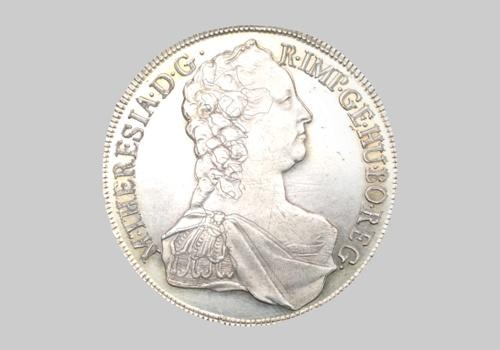 Τhaler Μαρίας Θηρεσίας. ΝΜ 1899/1900 ΚΔ΄ 6