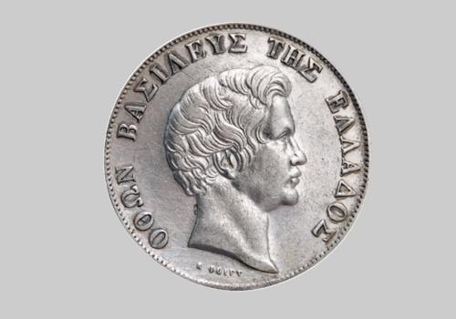 5 δραχμές Όθωνα, 1846. ΝΜ 5536