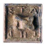 Μολύβδινο σταθμίο βάρους ενός στατήρα, 5ος αιώνας π.Χ.
