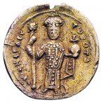 Χρυσόβουλλο Νικηφόρου Γ΄ Βοτανειάτη (1076-1081). --- ΝΜ 723/1999