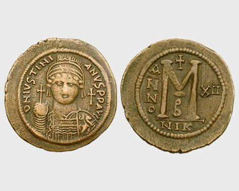 Το νόμισμα στο Βυζαντινό κόσμο