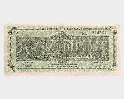 Χρήμα και κοινωνία