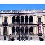 Το Ιλίου Μέλαθρον μετά τη μετατροπή του σε Νομισματικό Μουσείο