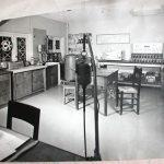 Tο Eργαστήριο Συντήρησης στο τέλος της δεκαετίας του 1970