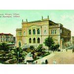 Το Δημοτικό Θέατρο έργο του Ε. Τσίλλερ (κατασκευή: 1887-1888) σε ταχυδρομικό δελτάριο