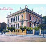 Το Ιλίου Μέλαθρον έργο του Ε. Τσίλλερ (κατασκευή:1878-1879) σε ταχυδρομικό δελτάριο