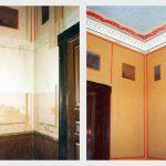 Δωμάτιο του δευτέρου ορόφου