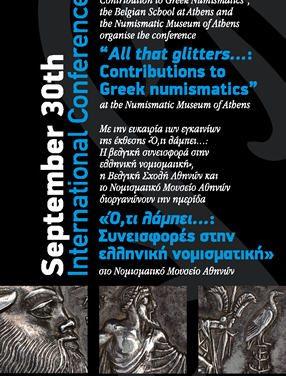 Ό,τι λάμπει…: Η βελγική συνεισφορά στην ελληνική Νομισματική