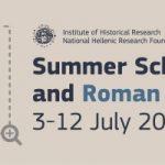 Summer School on Ancient Greek and Roman Numismatics