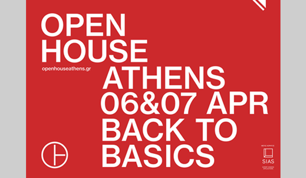 OPEN HOUSE ATHENS 2019
