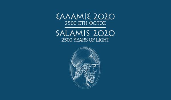 ΣΑΛΑΜΙΣ 2020. 2500 ΕΤΗ ΦΩΤΟΣ / SALAMIS 2020. 2500 YEARS OF LIGHT